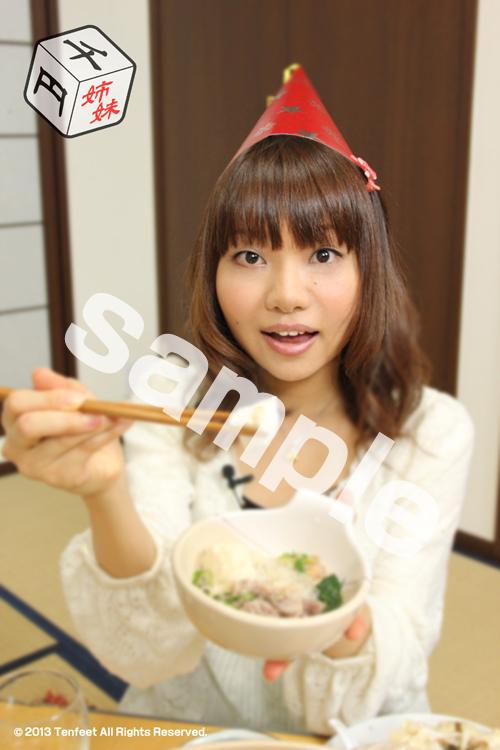 米澤円の画像 p1_22