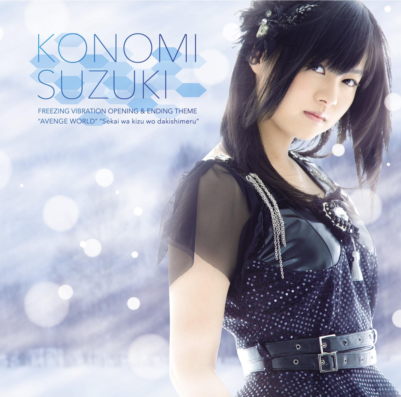 Tears Breaker Konomi Suzuki
