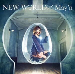 NEW WORLD_tsu_jk_w