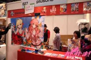 plusone_C85_01