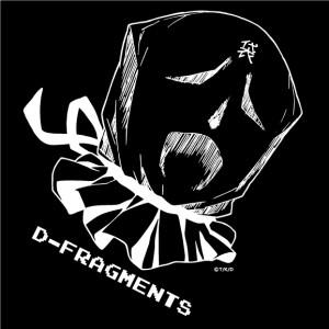 df02ts_blk_front