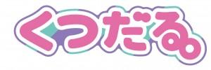main_title_logo