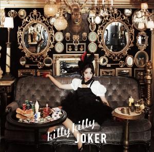 KillyKilly JOKER_H1