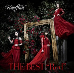 Kalafina「THE BEST Red」(通常盤)SECL1534
