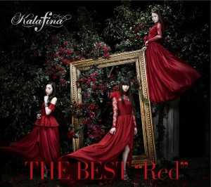 Kalafina「THE BEST Red」(初回生産限定盤)SECL1530_1531