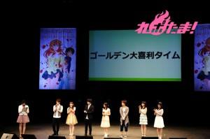 goldentime_event_04