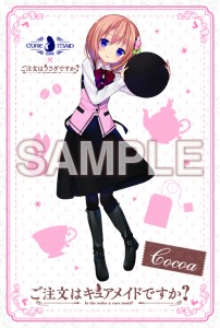 charamade_card