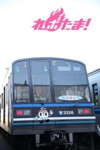 r_train_01