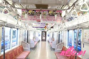 r_train_02
