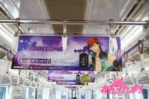 r_train_05