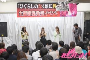 higurasi_event_2015_4_02