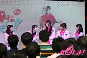at_event_02