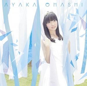 bs_OHASHI