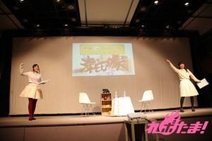 tsudaya_event_07