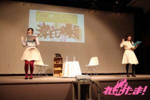 tsudaya_event_09