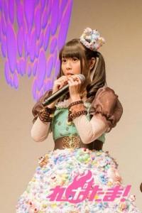 taketatsu_hey_01